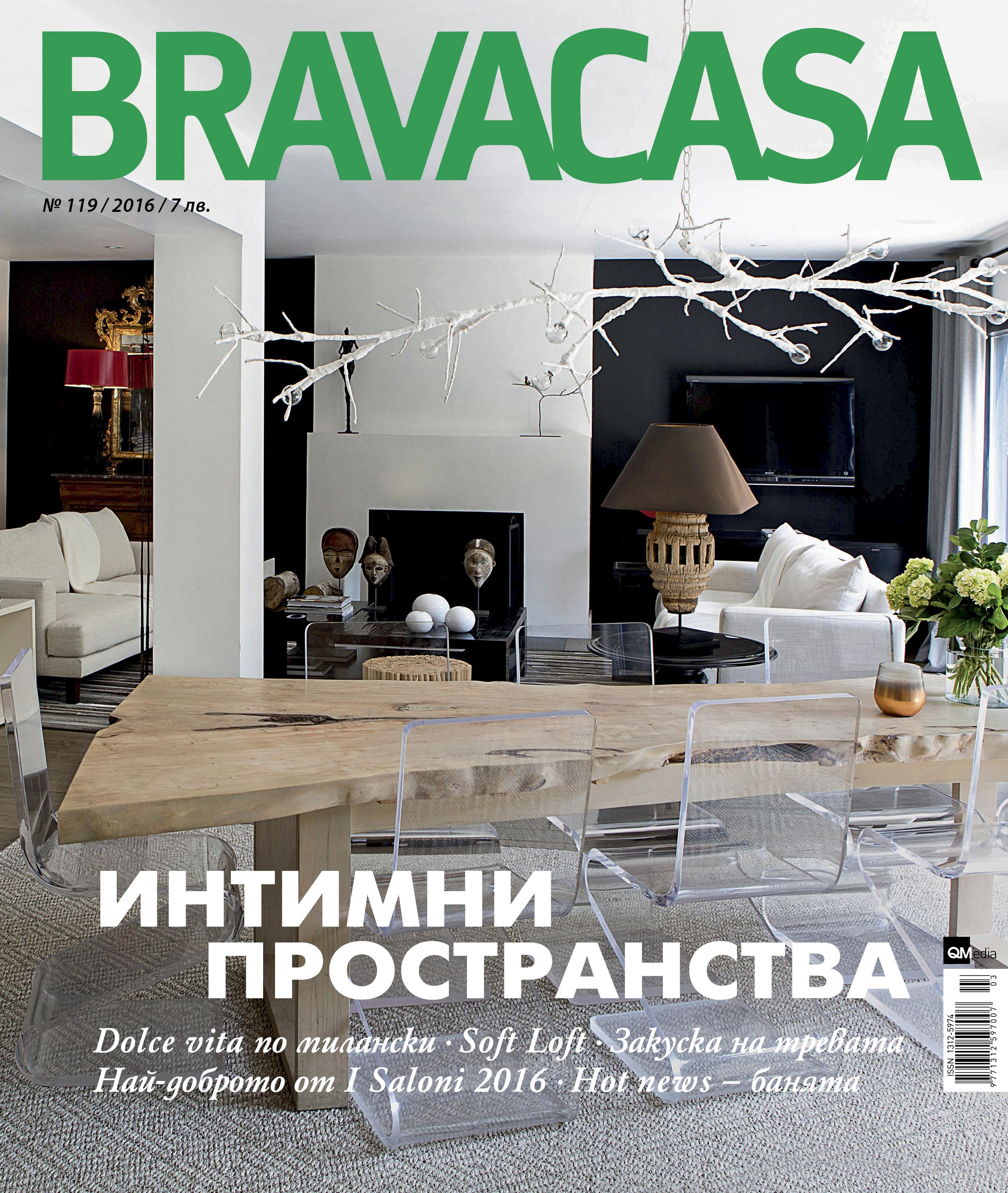 Bravacasa Bulgaria